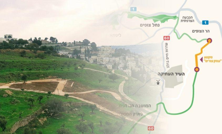מפת מקטע מסלול האופניים החדש - עמק צורים