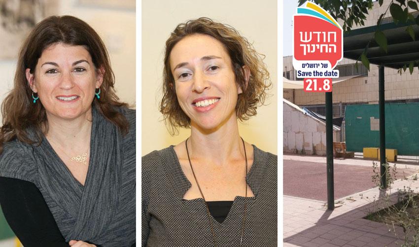 המבנה שבו יפעל 'ענבר' בקטמון, מרים ליבוביץ-אשרף, הדס רייס (צילומים: האגודה לקידום החינוך, פרטי)