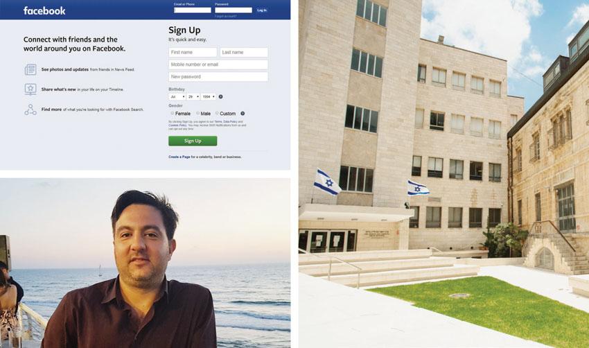 מחקר במכללת הדסה: הקשר בין ערך עצמי לגלישה בפייסבוק