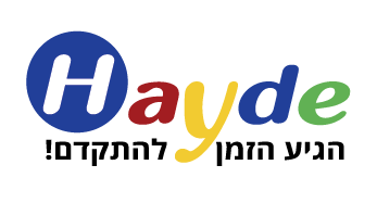 היידה דיגיטל (צילום:עוז שכטר)