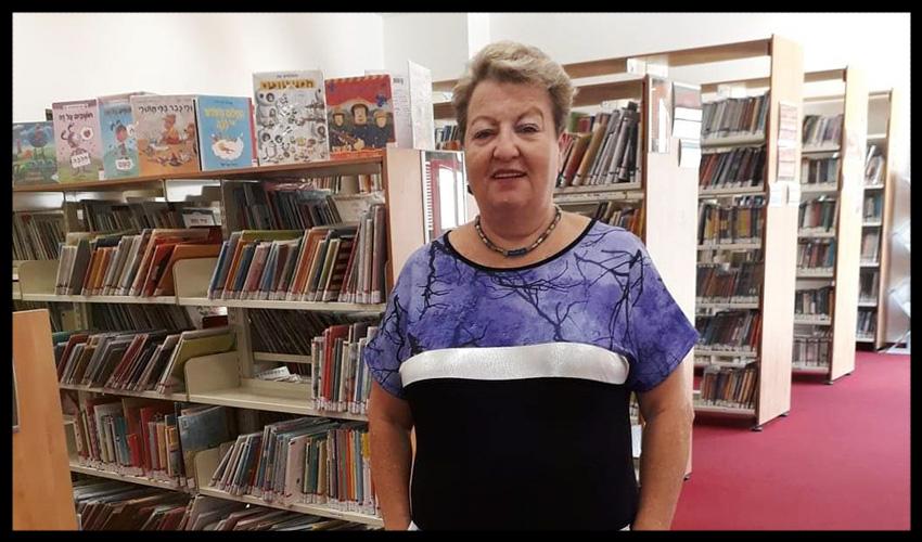 """פרידה עצובה מטניה פרודין ז""""ל: """"האמא של ילדי ספריית רמות"""""""