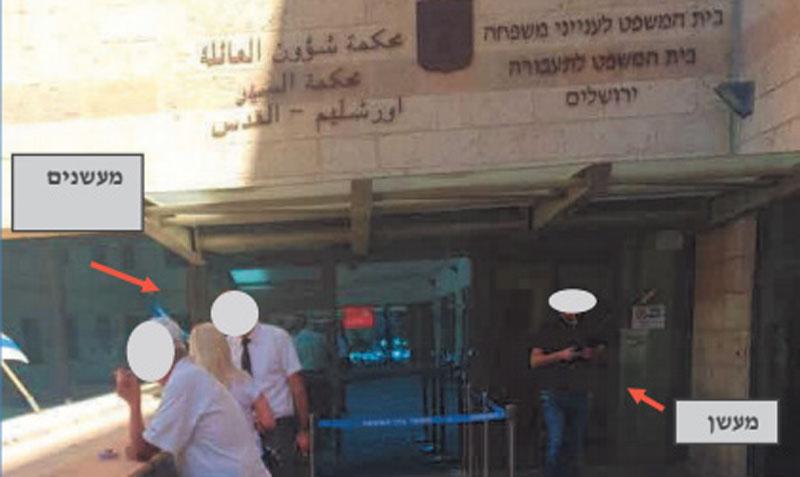 עישון סיגריות בשטח בית הדין למשפחה ותעבורה בירושלים (צילום: מתוך כתב התביעה שהוגש לבית המשפט המחוזי)