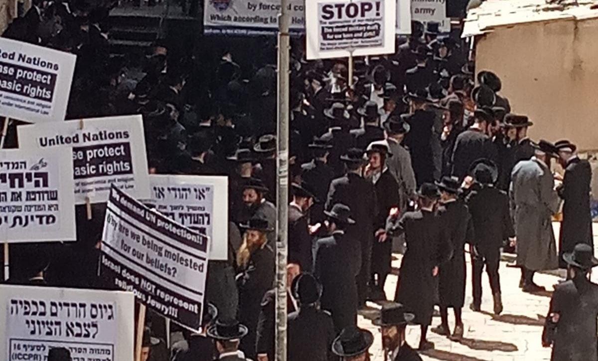 הפגנת החרדים נגד הגיוס (צילום: יענקל'ה קורנבליט)