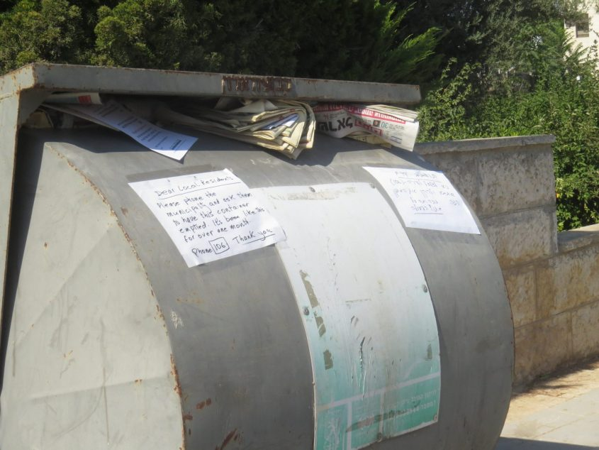 מתקן מיחזור נייר (צילום: פרטי)