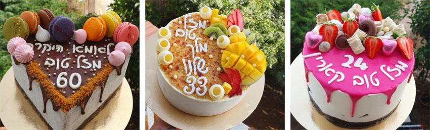 טל סלמן עוגות מעוצבות (צילום: פרטי)