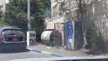 פחי המיחזור באבו תור (צילום: אגף התברואה עיריית ירושלים)