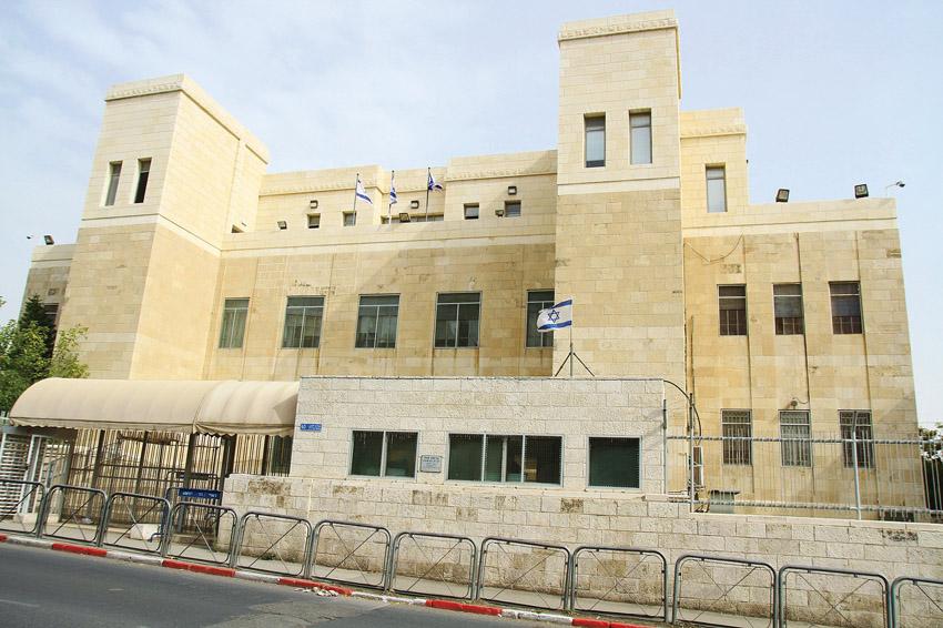 בית המשפט המחוזי בירושלים (צילום: ארנון בוסאני)