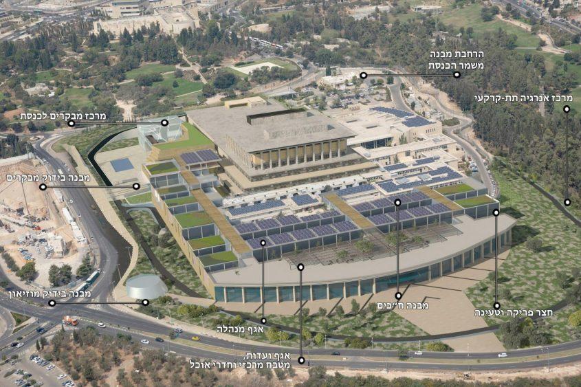 כנסת ישראל - תוכנית הרחבת המשכן (הדמיה: משרד פלג אדריכלים)