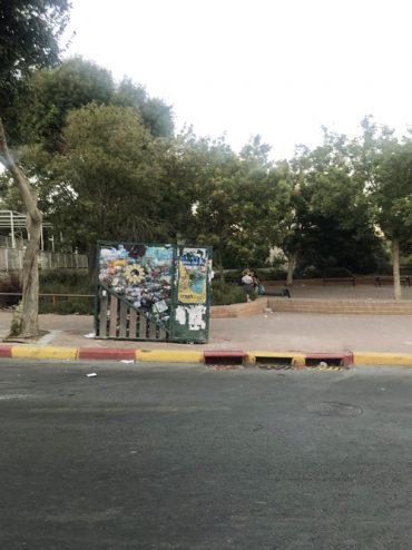 מתקן מיחזור ברחוב מאיר גרשון, פסגת זאב (צילום: טל נתנאל-נוריאל)