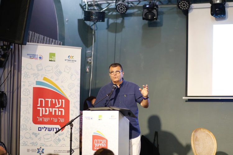 רונן שלום, מזכיר סניף ירושלים צפון, ארגון המורים (צילום: מעיין סבאג)