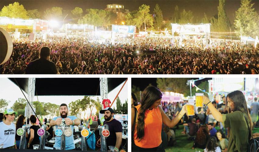 פסטיבל הבירה בירושלים בשנה שעברה (צילומים: עידו ניתאי)