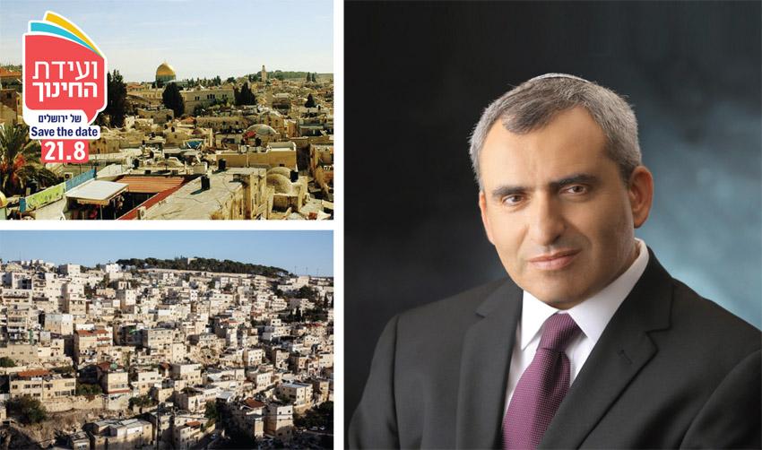 זאב אלקין, שכונת סילוואן, מזרח ירושלים (צילומים: ראובן קפוצינסקי, מוחמד מוסא שהואן, מתוך ויקפידיה, אולבייה פיטוסי)