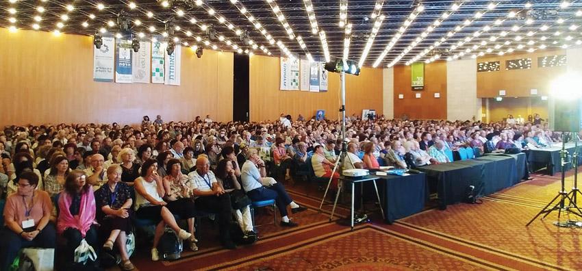 ועידת ישראל לרפואה בשנה שעברה (צילום: ארנון בוסאני)