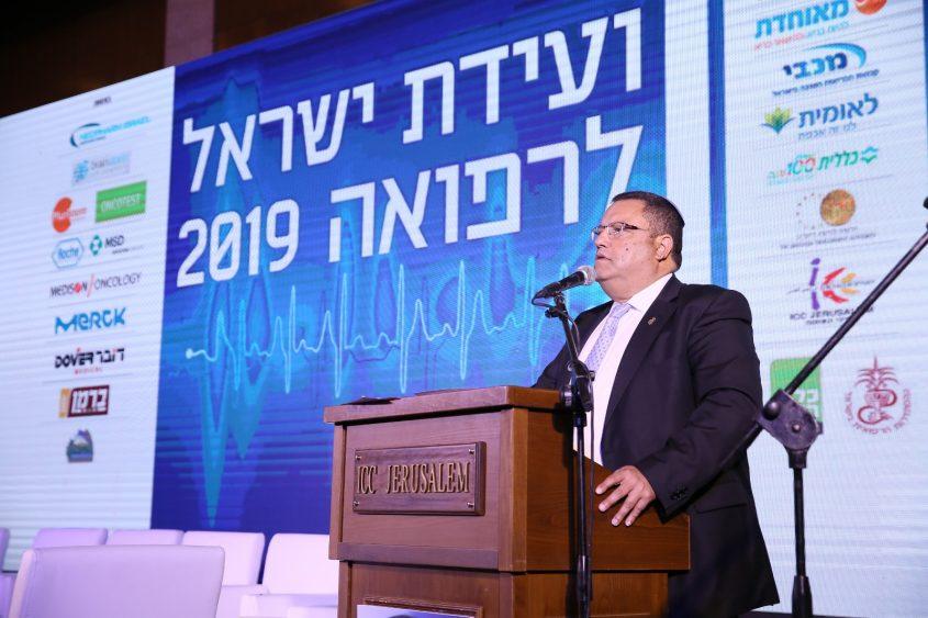 ראש העיר משה ליאון בוועידת ישראל לרפואה 2019 (צילום: ארנון בוסאני)