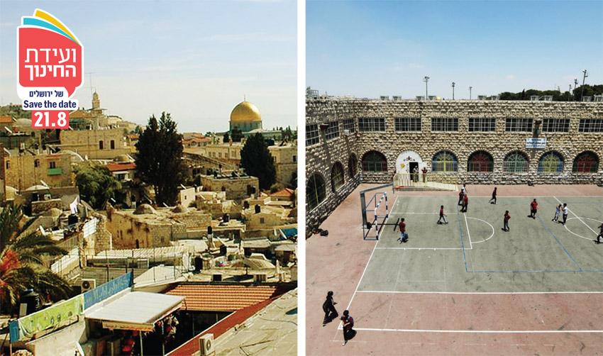 חצר בית ספר בסילוואן, העיר העתיקה (צילומים: AMMAR AWAD-רויטרס, מוחמד מוסא שהואן, מתוך ויקפידיה)