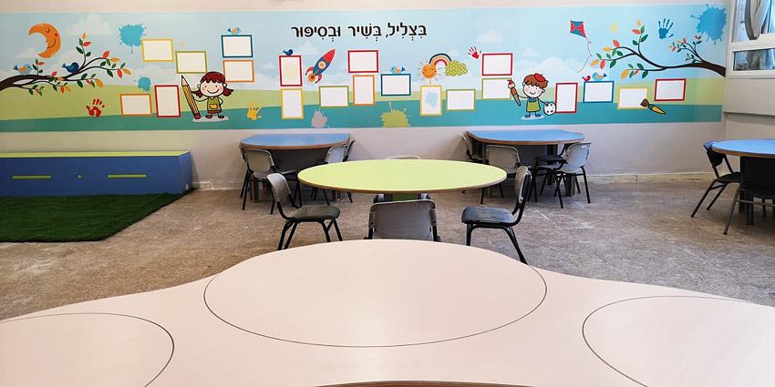 בית ספר דרור כיתה א מתחדשת (צילום: שרית לנדאו)