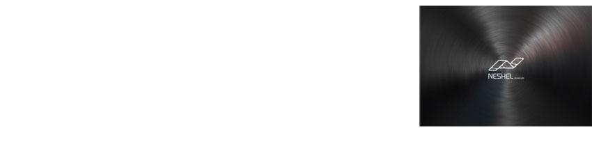 לוגו נשל אלומיניום