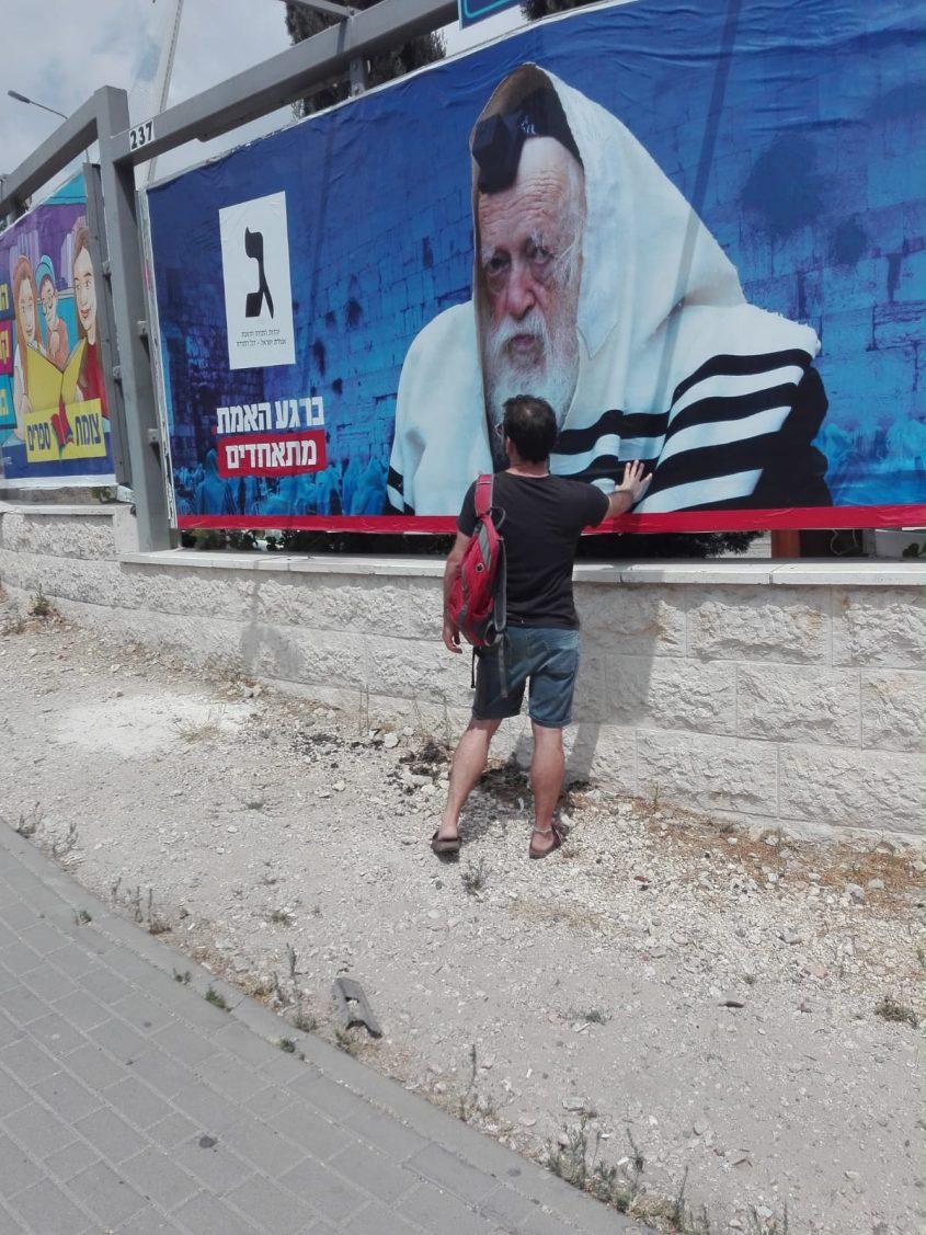 קמפיין שילוט החוצות בכיכובו של הרב קנייבסקי (צילום: פרטי)