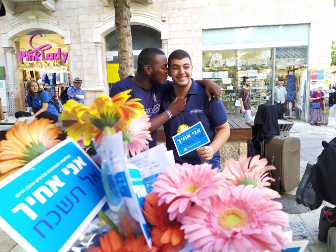 """חלוקת הפרחים בירושלים לזכרו של סלומון טקה ז""""ל (צילום: אתליה זעפרני)"""