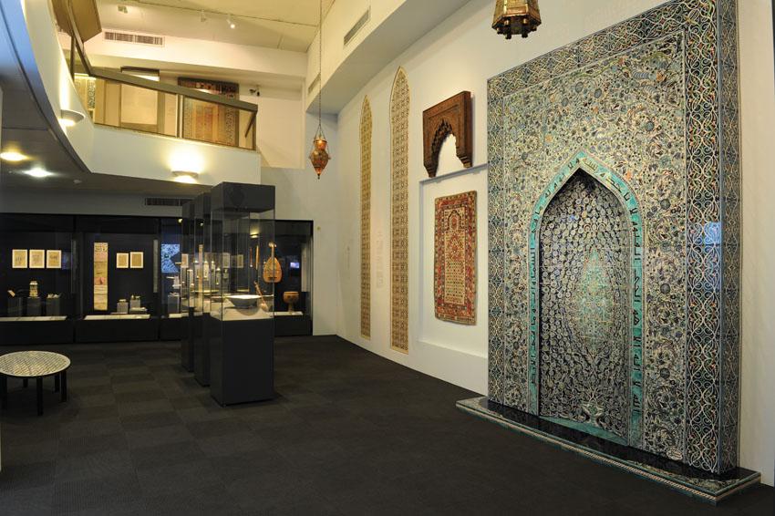 המוזיאון לאמנות האסלאם (צילום: אבשלום אביטל)