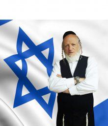יהודה משי זהב (צילום: באדיבות זק''א)