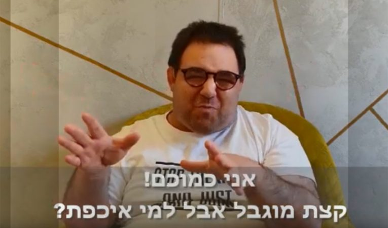 (צילום: מתוך הסרטון של לוקאלינק20 ירושלים)