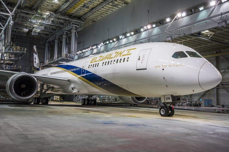 מטוס אל על ירושלים של זהב (צילום: Jim Anderson D.J Company)
