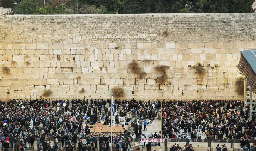 """ראש השנה תש""""פ: 919,500 תושבים ותושבות בירושלים"""