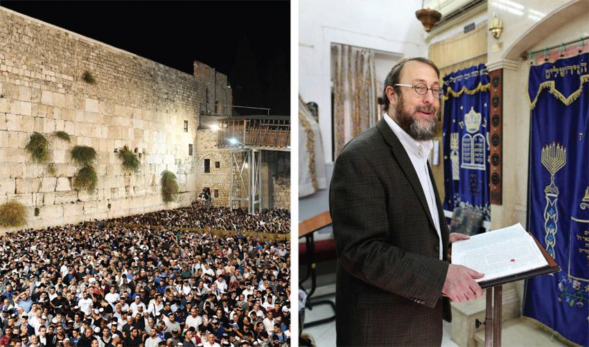 הרב אהרון ליבוביץ, סליחות בכותל בשנה שעברה (צילומים: פרטי, הקרן למורשת הכותל המערבי)