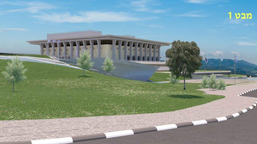 התוכנית החדשה להרחבת הכנסת (הדמיה: משרד פלג אדריכלים)