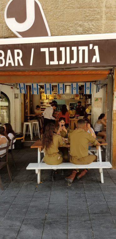 הג'חנון בר, רחוב הלל (צילום: רגב איבנשיץ)