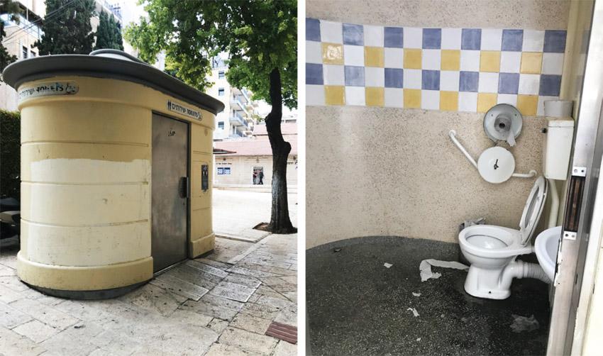 השירותים הציבוריים בכיכר הירח (צילומים: טל נתנאל-נוריאל)