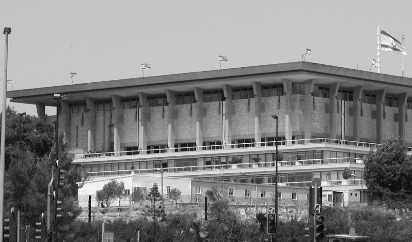 משכן הכנסת (צילום: James Emery)