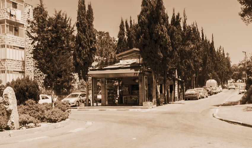 קרית משה (צילום: אסף קרלה)