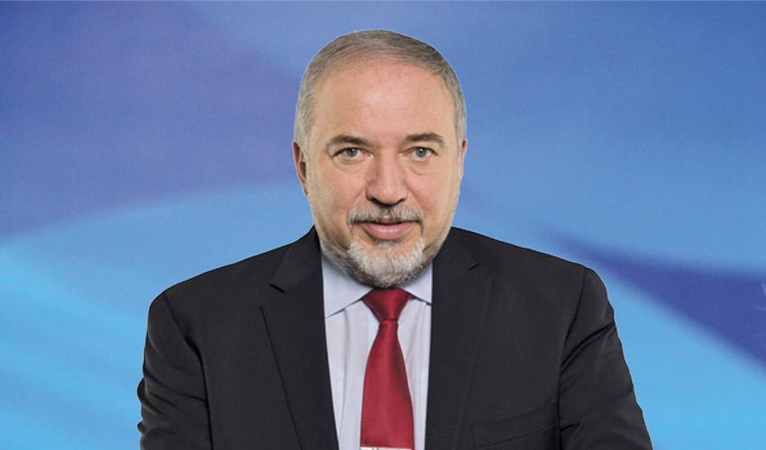 אביגדור ליברמן (צילום: דוברות ישראל ביתנו)