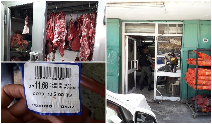 חנות הבשר בג'אבל מוכאבר (צילומים: דוברות משרד הבריאות)