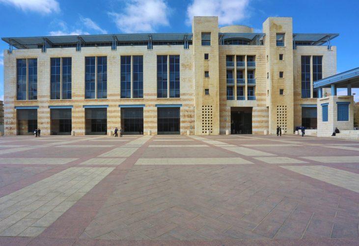 כיכר ספרא - בניין עיריית ירושלים (צילום: ששון תירם)