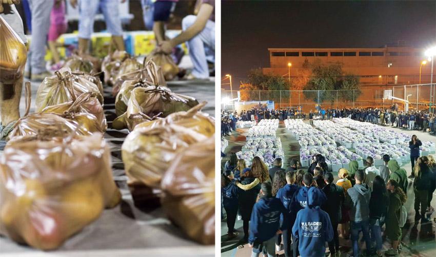 """סלי מזון של עמותת סח""""י (צילומים: ענבר רוטשילד)"""