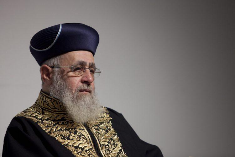 הרב הראשי לישראל יצחק יוסף (צילום: מוטי מילרוד)