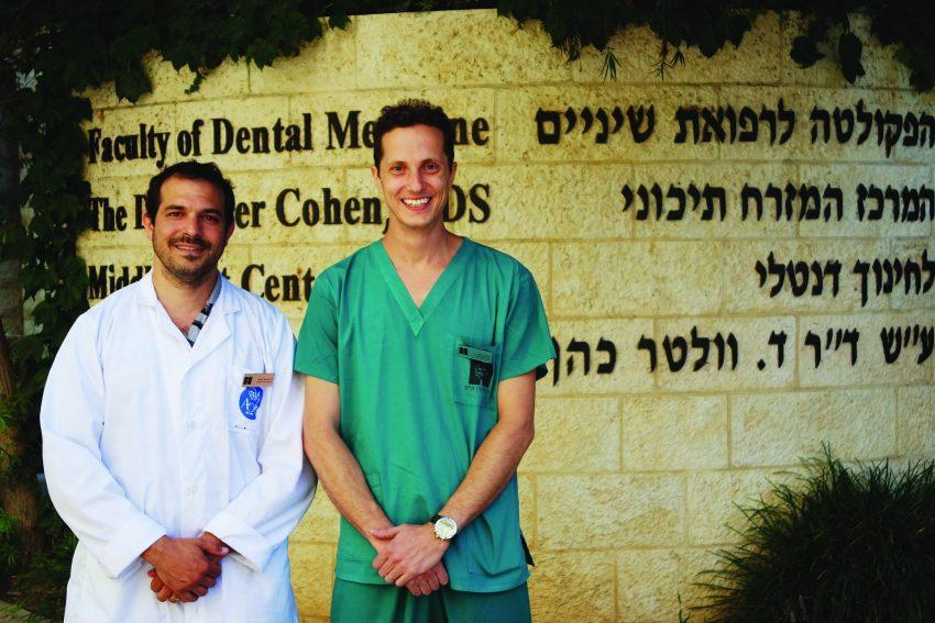"""ד""""ר גבריאל מזרחי וד""""ר עודד הימן (צילום: דוברות הדסה)"""