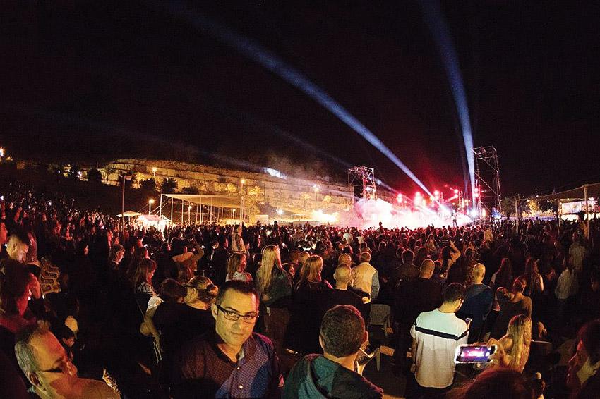פסטיבל סוכות 2018 במעלה אדומים (צילום: עיריית מעלה אדומים)