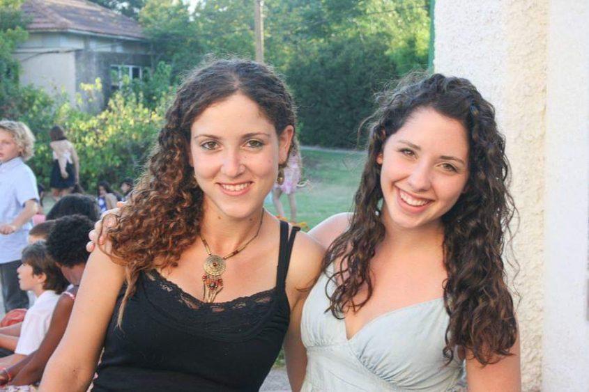 """(משמאל) מיכל סלה ז""""ל וחברתה (צילום: באדיבות המשפחה)"""