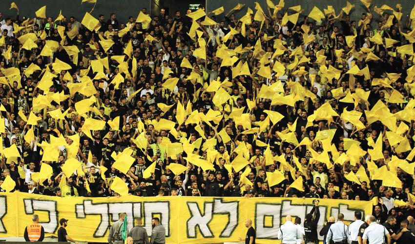 """אוהדי בית""""ר ירושלים (צילום: שרון בוקוב)"""
