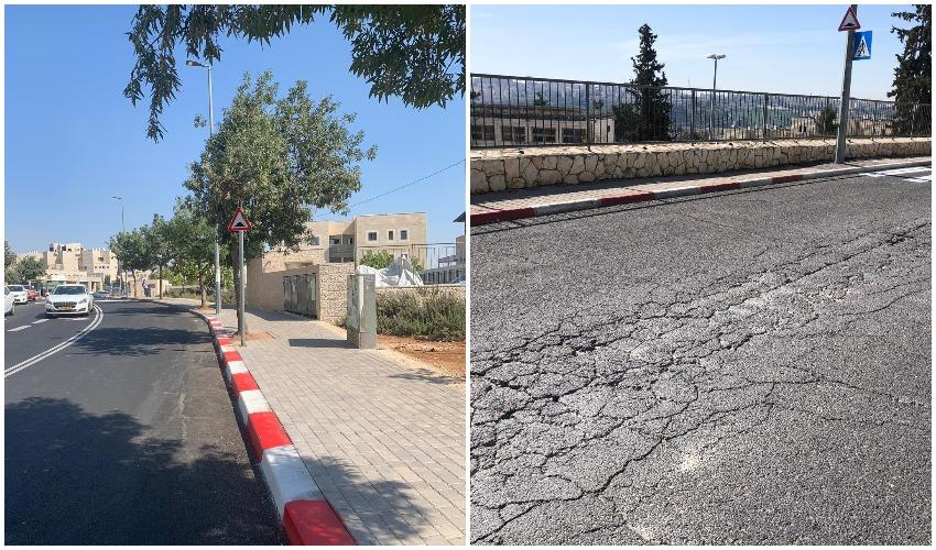 רחוב ברמות לפני השיפוץ ואחרי השיפוץ (צילום: עיריית ירושלים)