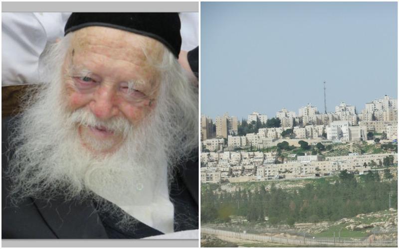נוה יעקב, הרב חיים קנייבסקי - צילומים: יעקב, מוישימי