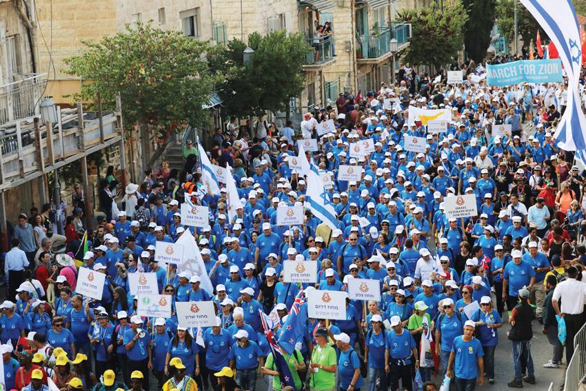 צעדת ירושלים (צילום: פלאש 90)