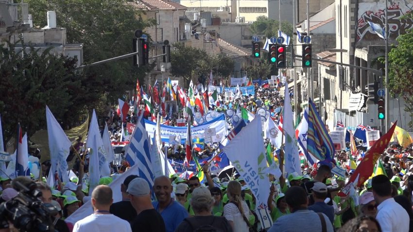 צעדת ירושלים 2018 (צילום: דוברות המשטרה)