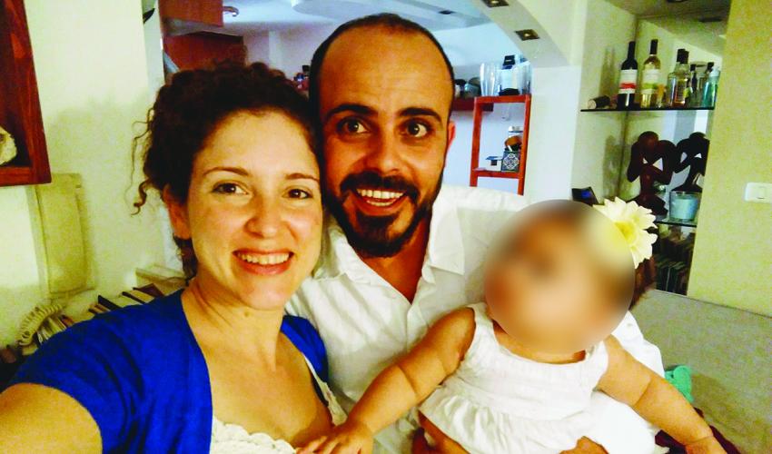 """החשוד ברצח אלירן מלול, מיכל סלה ז""""ל ובתם התינוקת (צילום: מתוך פייסבוק)"""