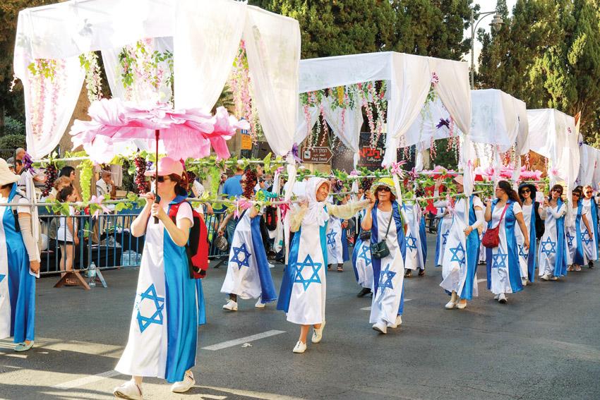 צעדת ירושלים (צילום: אלטרנטיבה 1)