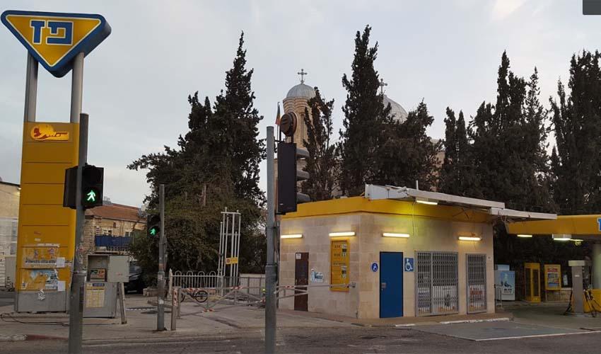 תחנת הדלק במאה שערים (צילום: מתוך גוגל מפות)